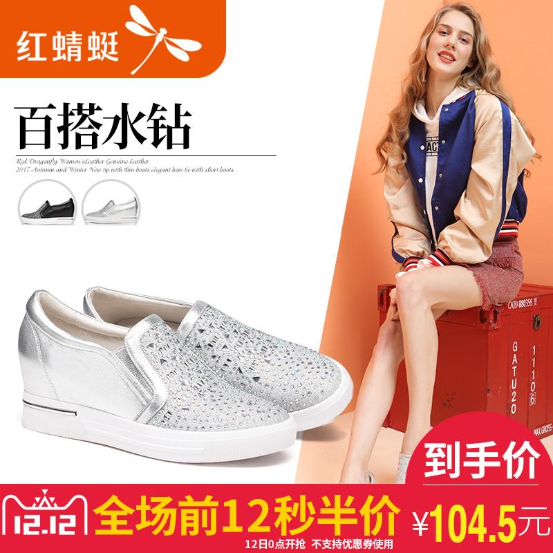 红蜻蜓女鞋2017秋新款休闲松糕鞋时尚百搭水钻单鞋内增高小白鞋女