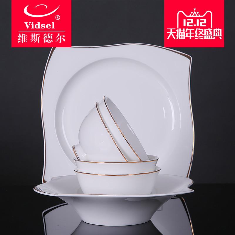 欧式原创盘子菜盘家用西餐牛排盘鱼盘创意陶瓷碟子汤饭碗沙拉碗