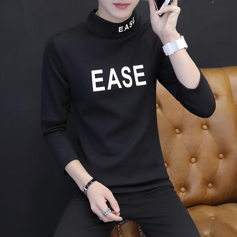 2017冬季新款加绒加厚长袖T恤男士韩版帅气高领卫衣服保暖打底衫