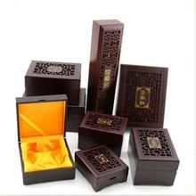 镂空珍8a0品手镯手nv木质和田玉把件盒珠宝首饰品批包装盒发