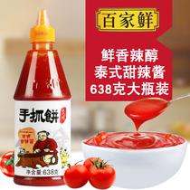 百家鲜甜辣酱638g 手抓饼酱料甜辣酱拌饭酱类调料手抓饼公用配料