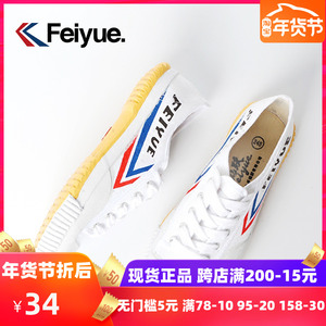 Leaping sneakers retro classic canvas white shoes men and women casual shoes students running track and field competition authentic