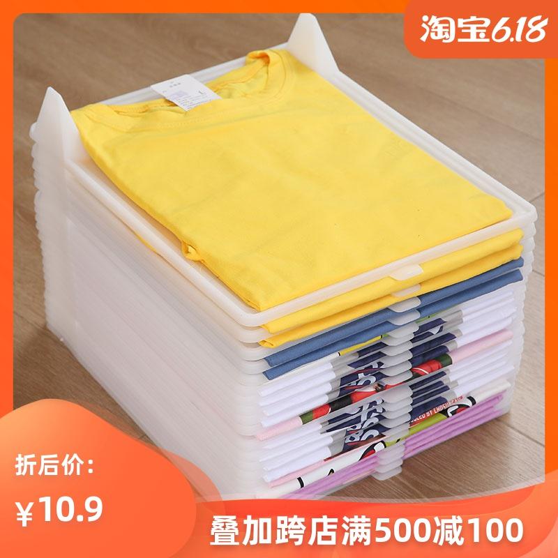 衣柜收纳懒人叠衣板折叠衣服分类神器T恤衬衫裤子收纳分隔整理架