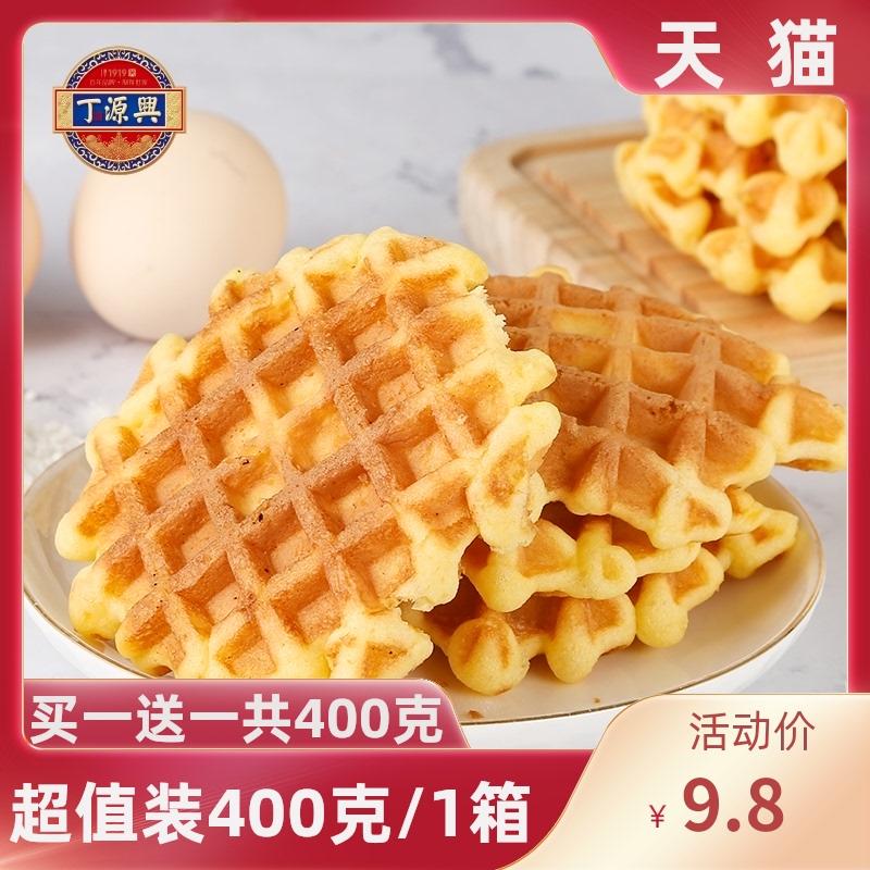 丁源兴华夫饼干整箱早餐代餐充饥面包蛋糕点网红零食小吃休闲食品
