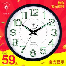 北极星夜光挂钟表现代创li8卧室客厅ba晶日历静音时钟挂表