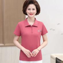 妈妈装纯mb1短袖T恤to装夏季翻领全棉条纹汗衫中年女士服装