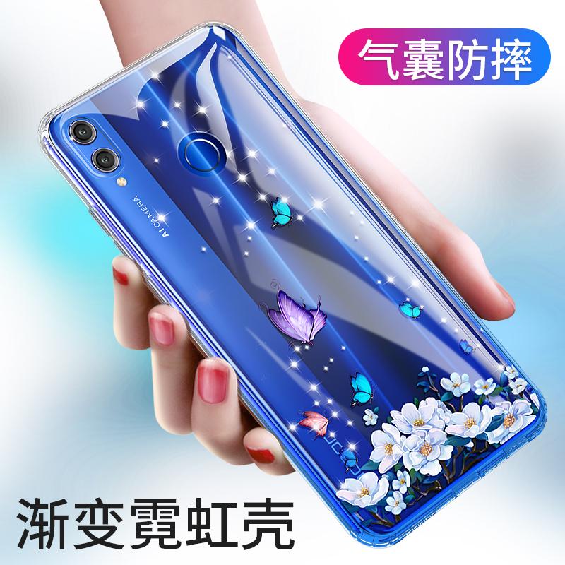 华为 荣耀 手机 硅胶 透明 渐变 超薄 新款 个性 创意 时尚 保护套