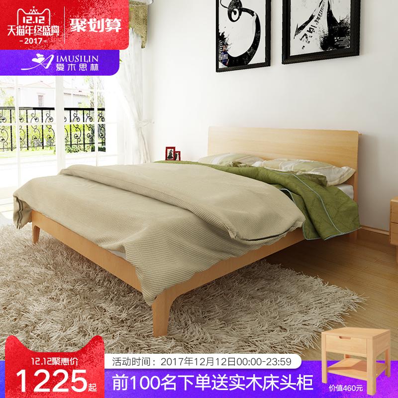 爱木思林日式简约全实木北欧床大床1.8米1.5米双人床榉木卧室家具