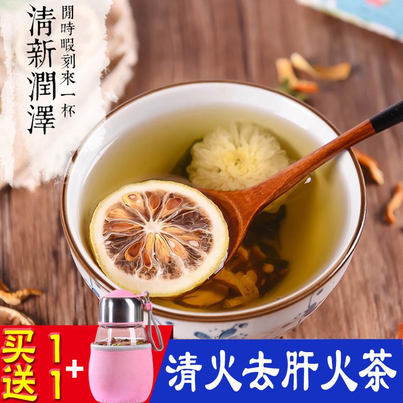 柠檬薄荷叶茶菊花甘草陈皮花果茶茶叶调理肠胃清除口臭清新口气茶