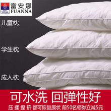 枕芯学生宿舍单的枕头40x6ww12宝宝枕ou4x48特价