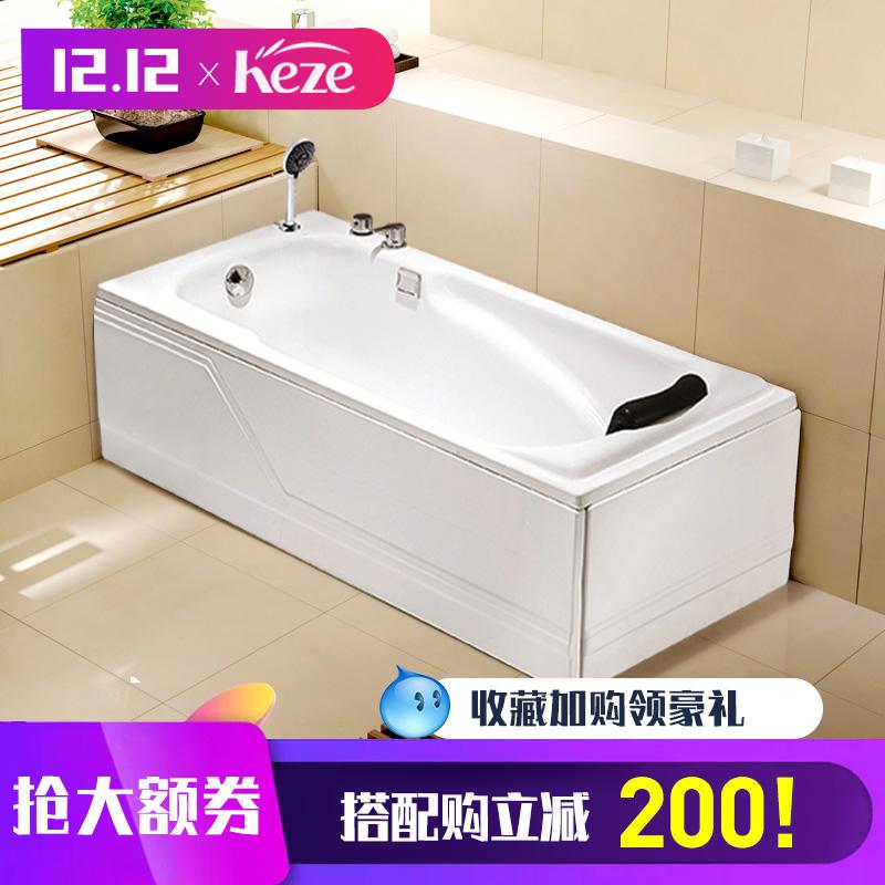 科泽浴缸家用成人情侣亚克力独立式浴池1.2-1.8米小户型网红浴缸