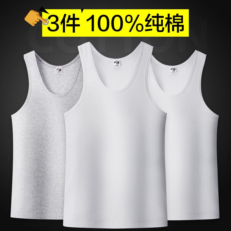 男士背心男夏季纯棉修身型紧身工字青年跨栏运动健身打底白色汗衫