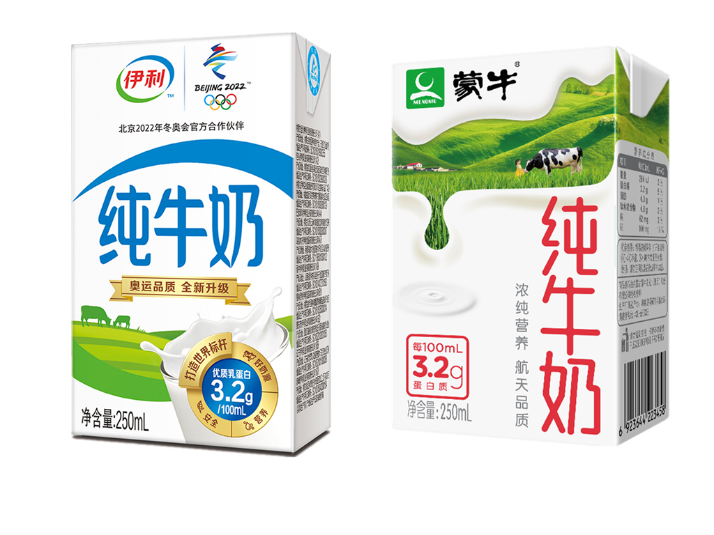 伊利 蒙牛纯牛奶250ml*16盒 24盒 32盒 48盒 可选  多省包邮