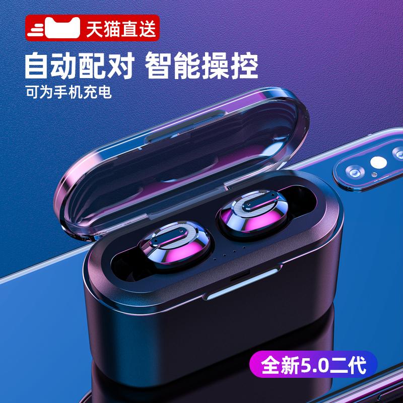适用华为无线蓝牙耳机单耳P20P30pro入耳式迷你隐形双耳原装超长待机开车荣耀V20挂耳头戴式10正品9i安卓通用