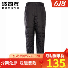 Bosden official flagship store down pants men's home middle-aged and elderly dad Hou Bao warm winter official flagship store