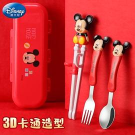 迪士尼儿童筷子宝宝练习训练筷学习2岁4勺6女孩男孩餐具一段二段3