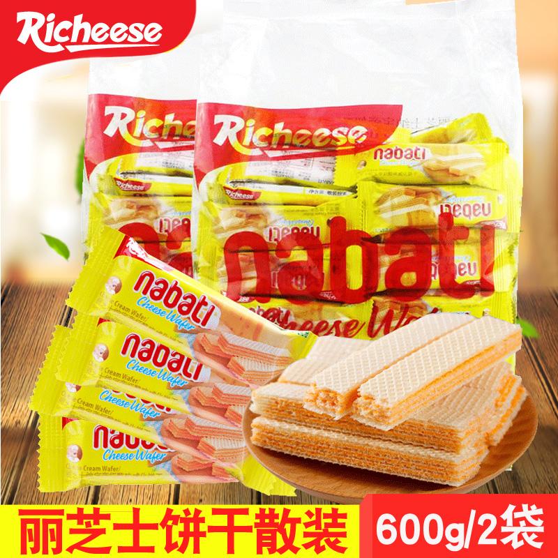 印尼进口丽芝士/Richeese纳宝帝芝士夹心奶酪威化饼干散装零食品
