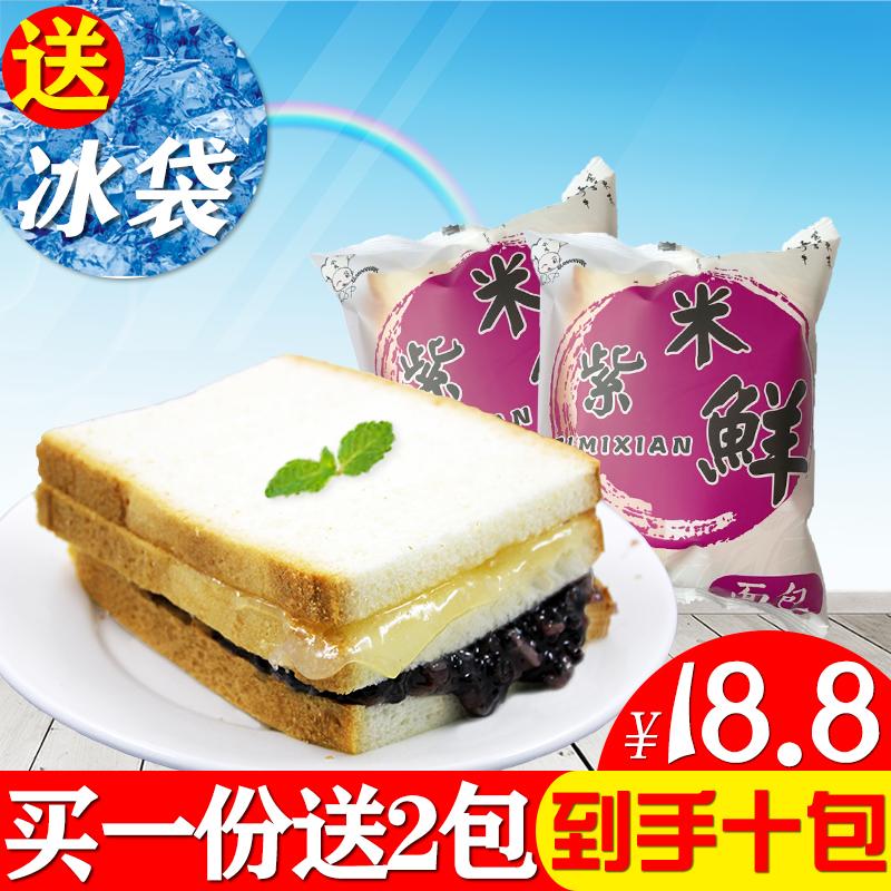小夫紫米面包1100g 黑米夹心奶酪三明治蛋糕三层切片早餐点心零食