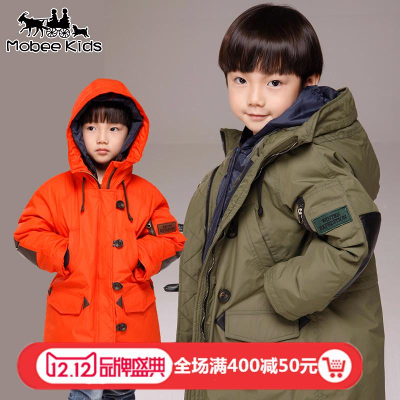 MB童装男童羽绒服中长款冬季中大童两件套儿童羽绒服小孩加厚外套