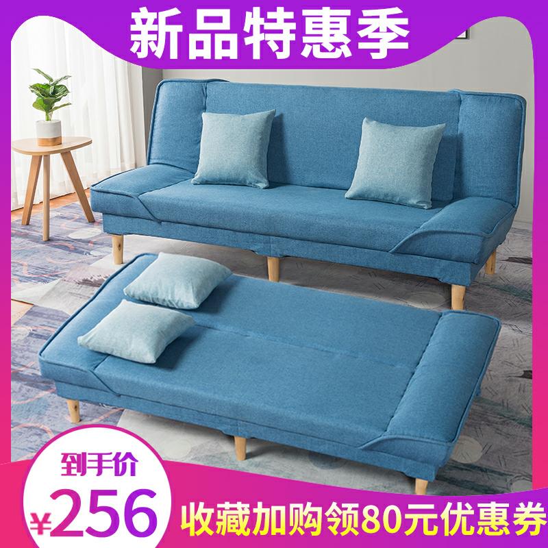 折叠沙发床两用北欧小户型现代布艺简易多功能可拆洗客厅懒人沙发