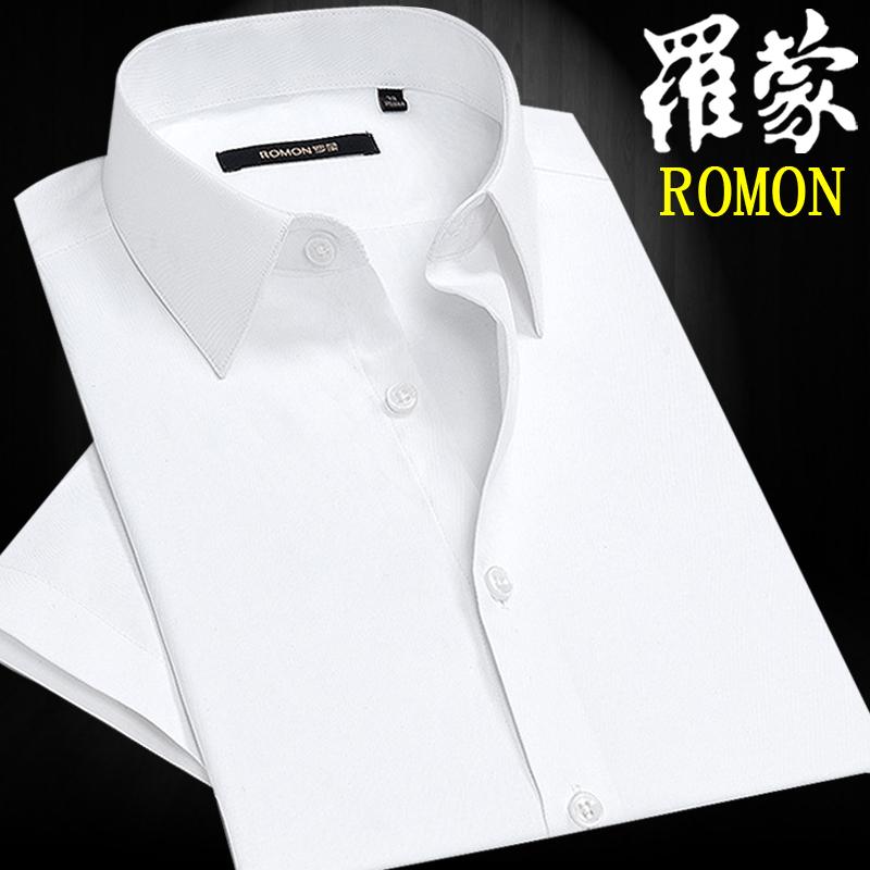 罗蒙夏季男士白色短袖衬衫中青年商务正装免烫长袖衬衣职业装工装