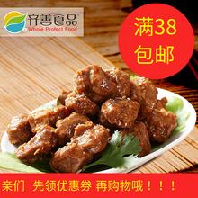 齐善素食  鱼香素牛肉br8 健康大ll制品零食素肉仿荤斋菜