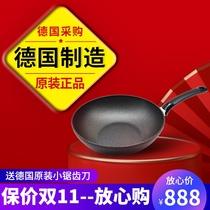 菲仕乐不粘锅德国小金刚fissler炒锅原装正品进口中式炒菜锅28cm