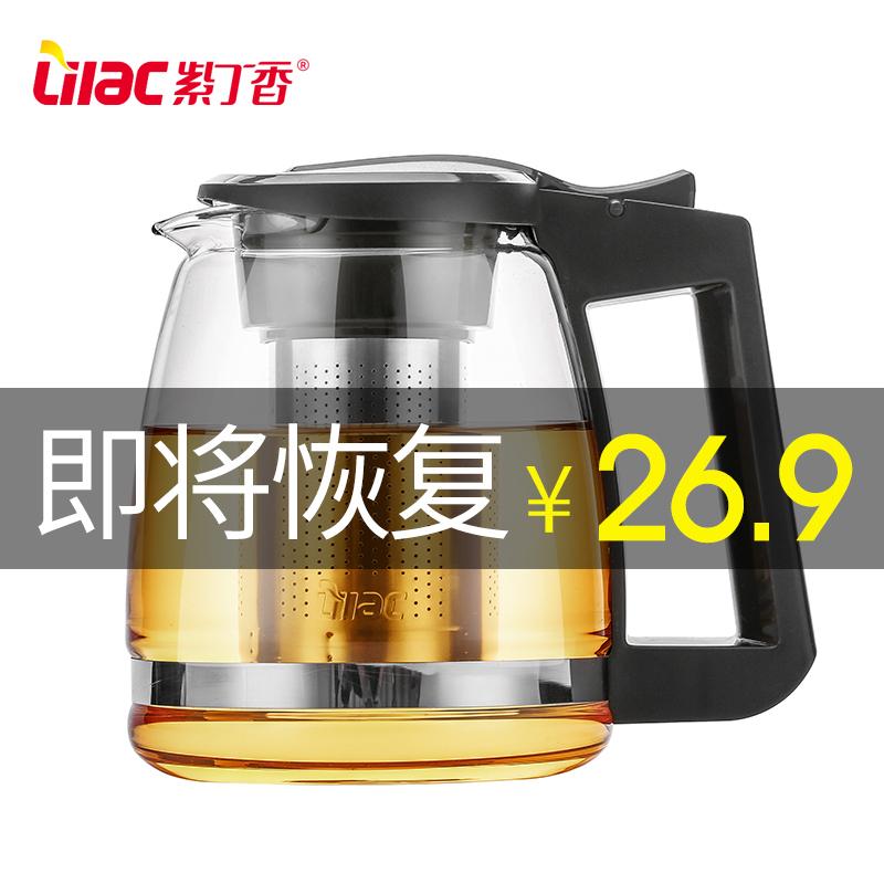 紫丁香耐热玻璃茶壶不锈钢过滤花茶壶家用茶具套装单壶泡茶器水壶