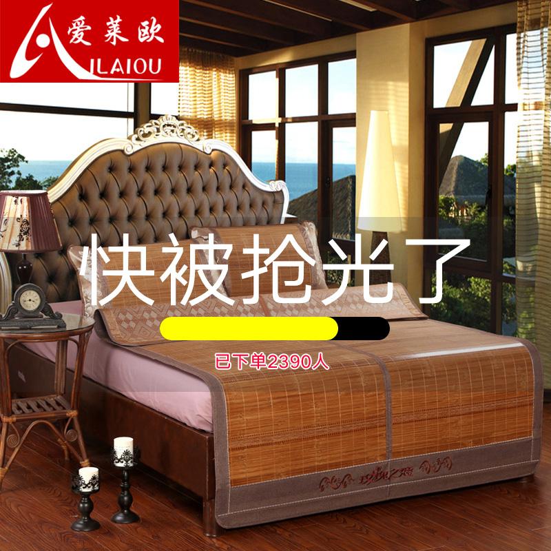 竹席三件套 凉席1.8m床竹凉席1.5米席子双面席夏季可折叠藤席1.2优惠券
