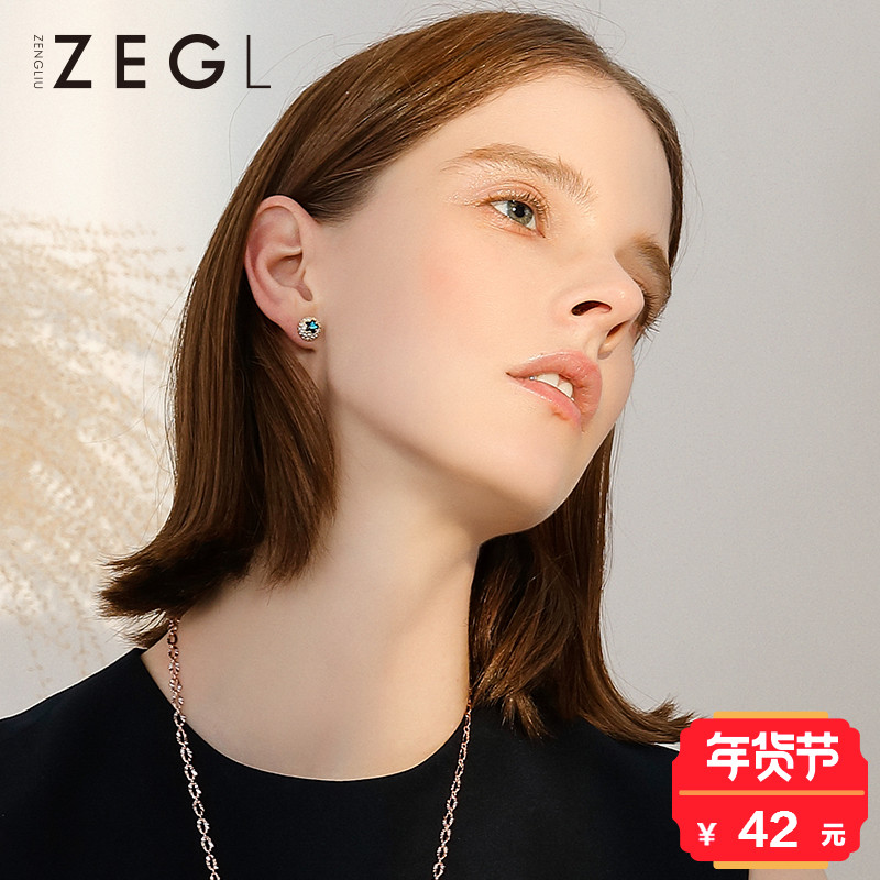 ZENGLIU五角星星迷你小耳骨耳钉女气质韩国个性潮人耳坠网红耳环