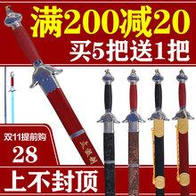 太极武术表演晨练健身道具剑9a10锈钢男dz儿童剑未开刃