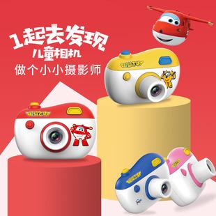 超级飞侠儿童迷你数码照相机女学生款单反玩具可拍照小型随身便携