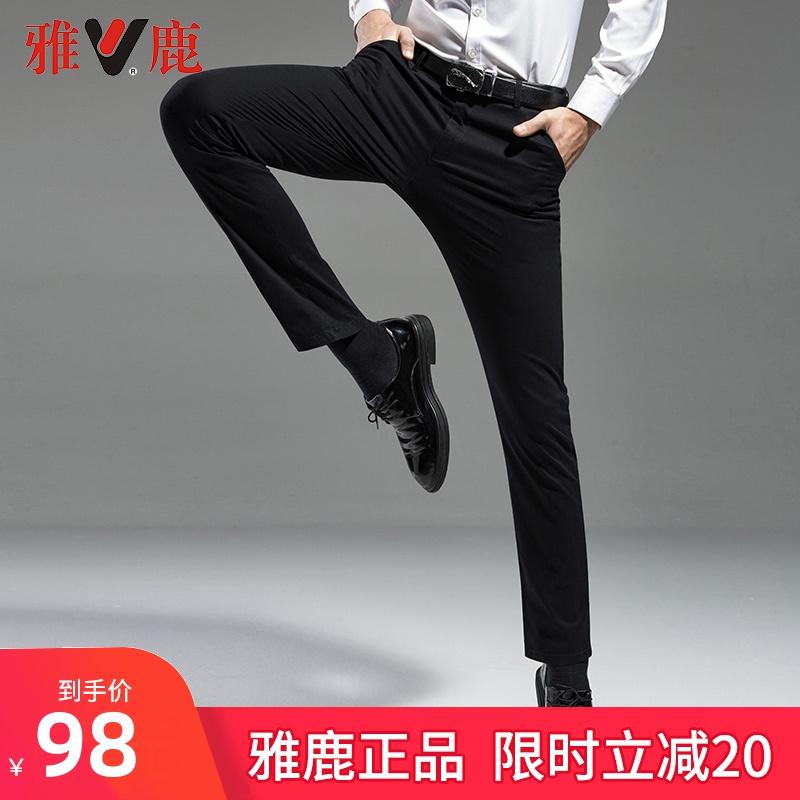 雅鹿男士弹力休闲裤直筒修身小脚长裤夏季薄款2020年新款裤子黑色