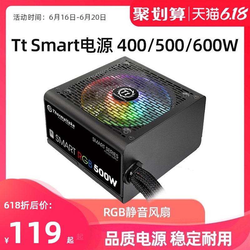 点击查看商品:Tt Smart RGB 500W电脑电源额定500W台式机主机静音电源支持背线