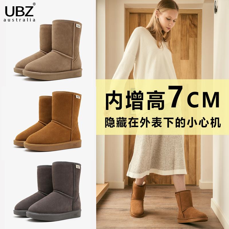 UBZ 2017新款内增高雪地靴女中筒 冬季百搭真皮厚底 加厚加绒女鞋