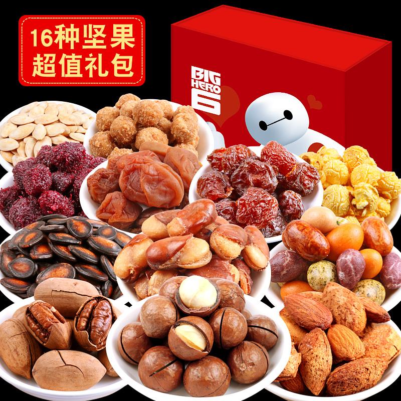 坚果 炒货 组合 夏威夷 混合 每日 干果 杏仁 休闲 零食 大礼包
