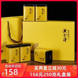 茶二叔黄金芽2020年250g正宗安吉白茶新茶茶叶礼盒装明前绿茶珍稀