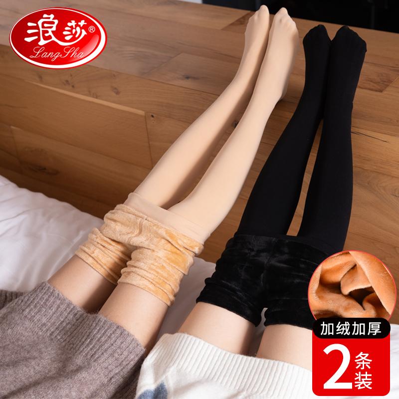 浪莎丝袜女士春秋冬款加绒加厚打底裤肉色连裤袜光腿神器女薄款裤
