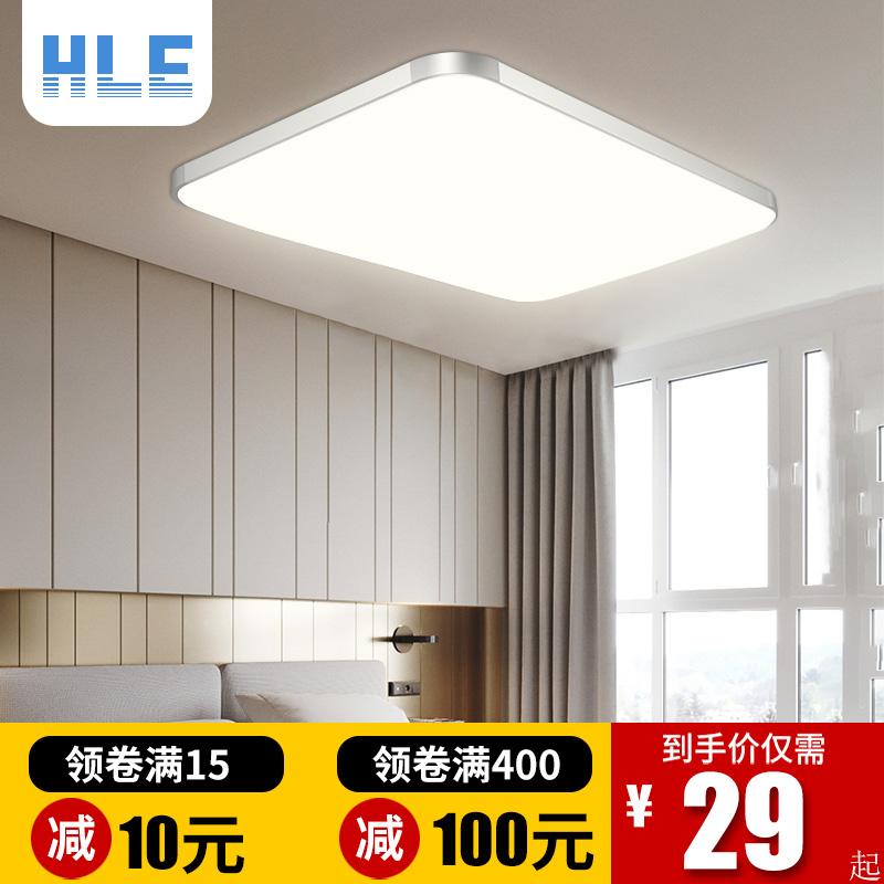 点击查看商品:led吸顶灯客厅长方形卧室房间灯具简约现代大气家用办公创意灯饰