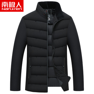 南极人棉衣男士冬季新款中老年加绒加厚保暖毛领短款爸爸棉服外套