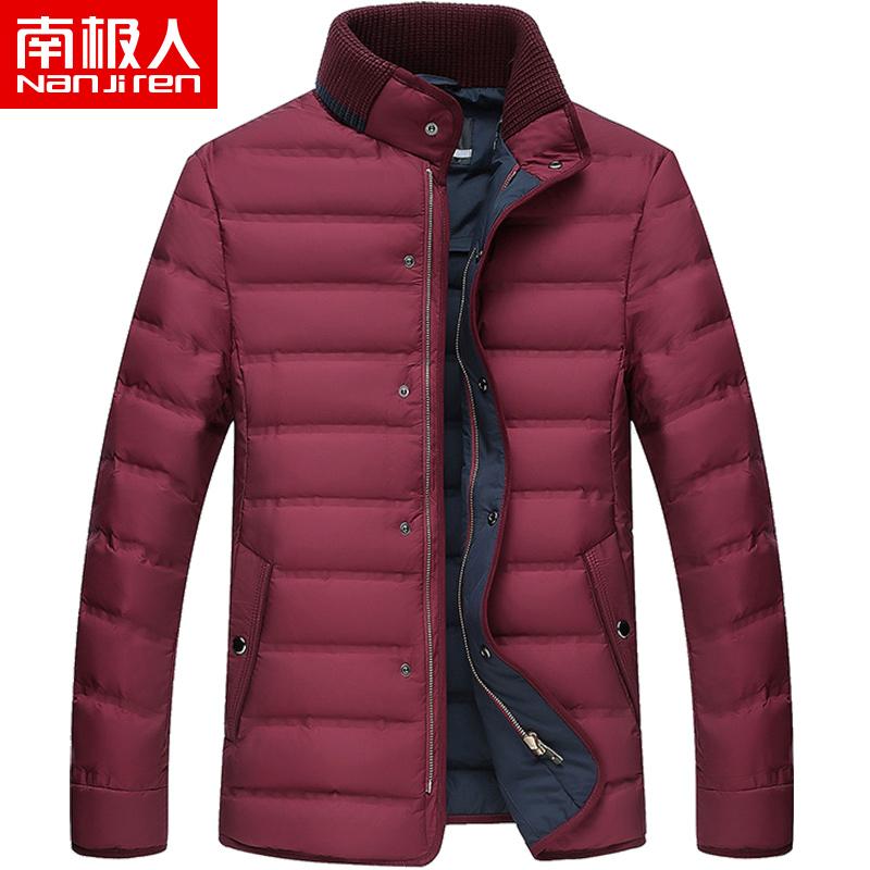 南极人羽绒服男秋冬季新款修身立领轻薄款中青年男装韩版短款外套