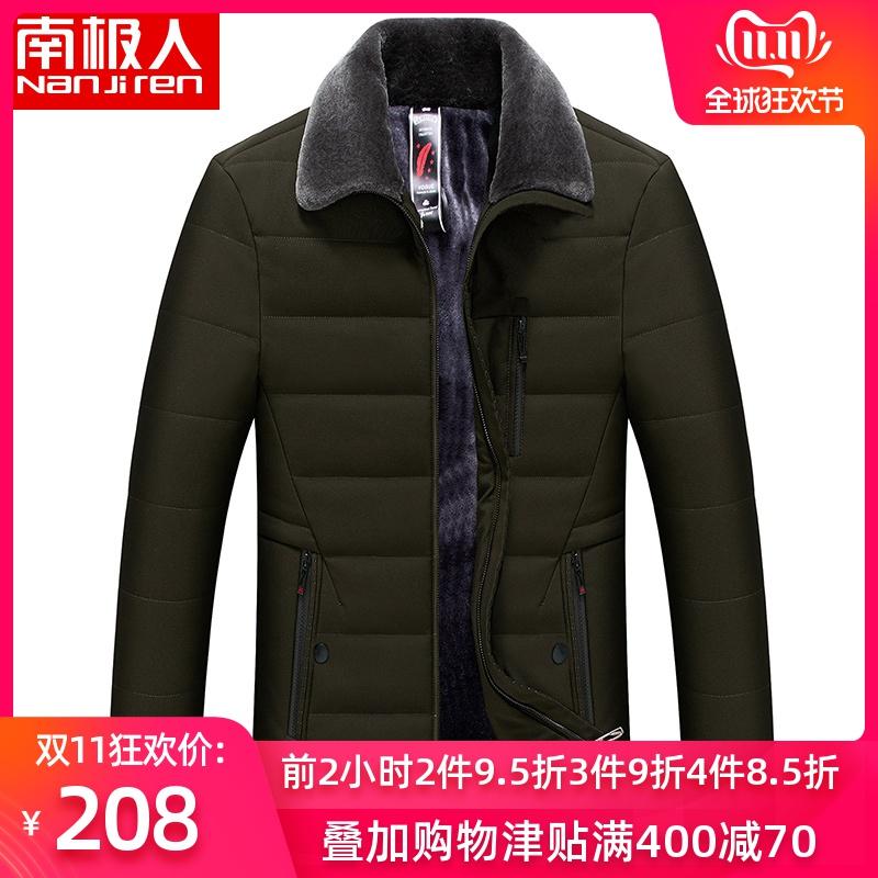 南极人棉服男秋冬季翻领加绒毛领中老年保暖棉衣加厚爸爸男装外套