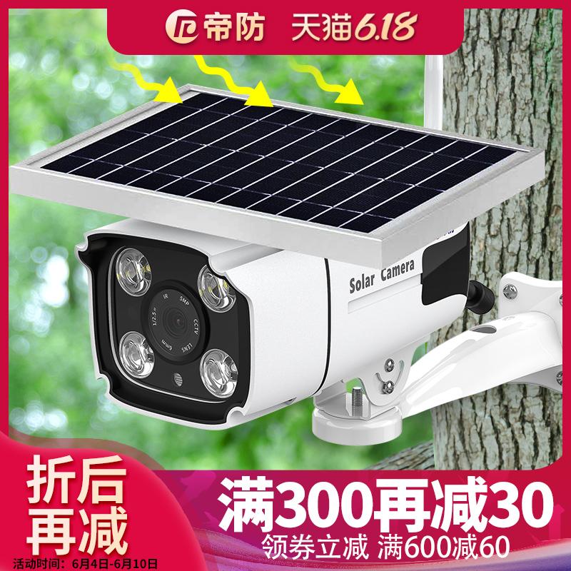 4g太阳能监控器摄像头户外高清夜视室外无需网络wifi手机远程家用