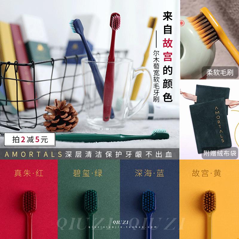 韩国尔木萄牙刷成人学生情侣套装家用超软毛宽头竹炭纤维护 2只装