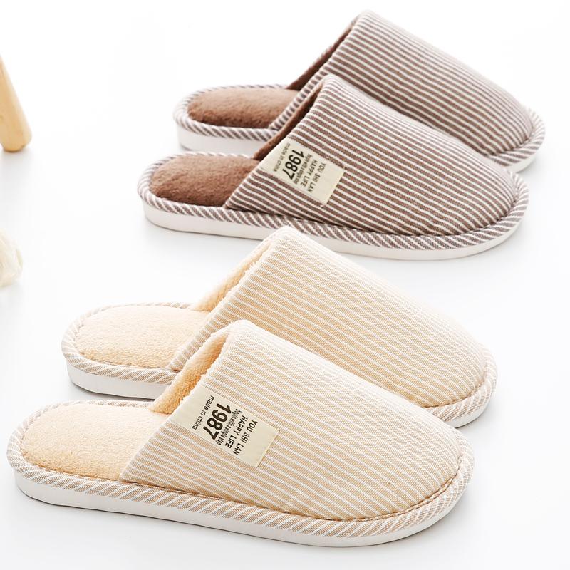 棉拖鞋女包跟秋冬季布儿童室内家居家用情侣可爱毛毛绒拖鞋男冬天