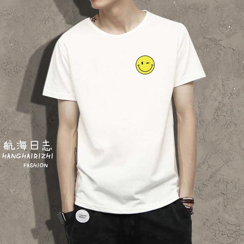 潮流夏季新款男短袖t恤圆领韩版宽松半袖笑脸衣服纯棉体恤打底衫