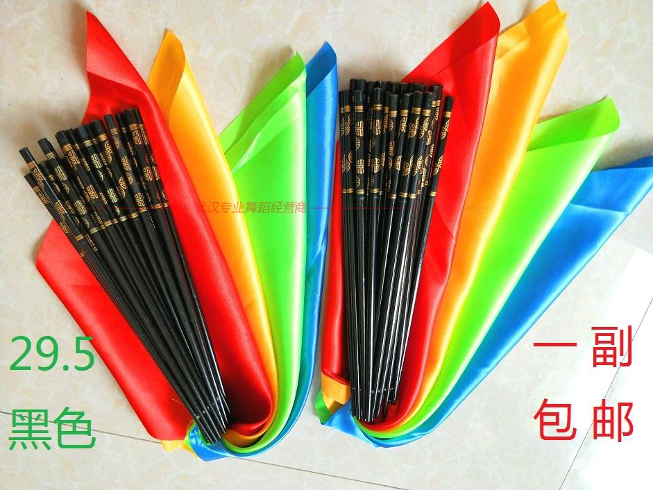 特价包邮成人蒙古族舞蹈筷子 加长筷子舞筷 舞蹈道具 筷长29.5CM