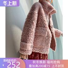 短式羊剪绒大衣女2ji620新式qi毛一体短卡拉卷羊羔毛外套