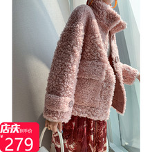 短款羊剪zx1大衣女2ps款冬欧美皮毛一体短卡拉卷羊羔毛外套