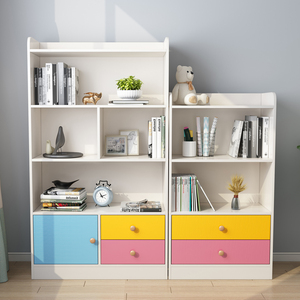 Children's bookshelf simple picture book shelf simple modern home elementary school student bookcase with drawer combination storage cabinet